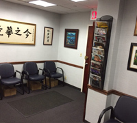 Dr. Peng Urology Office